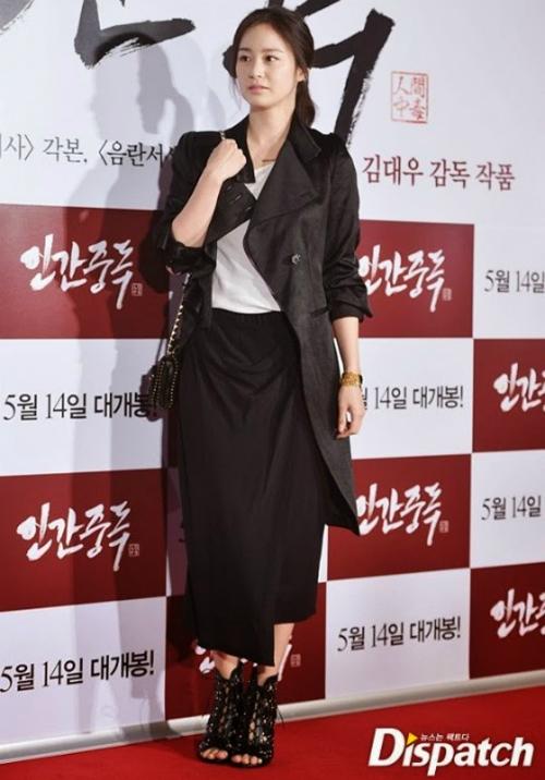 Quá khứ ăn mặc kém sang, sến sẩm của nữ thần sắc đẹp Kim Tae Hee - 6