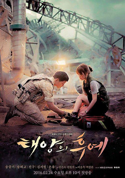 Hình ảnh này còn được đưa lên poster phim.