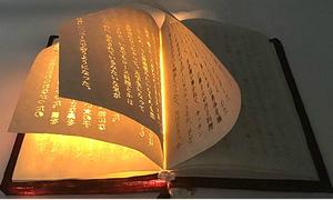Quyển sách 'ma thuật' có khả năng phát sáng