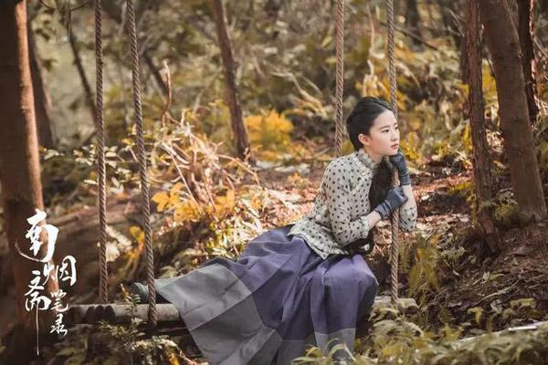 11 năm Lưu Diệc Phi mới đóng phim truyền hình.