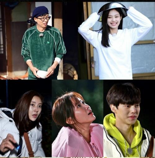 Dàn khách mời trong show mới của Yoo Jae Suk.