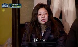 Jennie lộ mặt mộc 'tả tơi' khi mới ngủ dậy trong teaser show mới