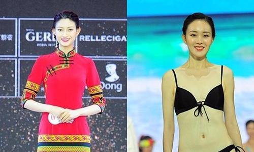 Hoa hậu Trung Quốc vừa đăng quang đã bị chê 'già chát'