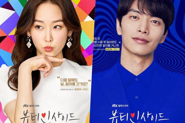 3 drama Hàn được khán giả quan tâm nhất trong tháng 10 - 1