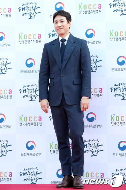 Nam diễn viên Lee Sun Gyun là ngôi sao điện ảnh, truyền hình xứ Hàn.