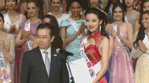 Đại diện Trung Quốc giành giải phụ Đại sứ Du lịch Nhật Bản.