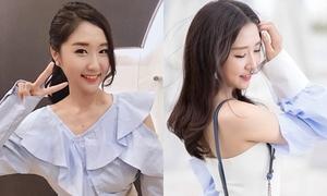 Vẻ đẹp của hot girl Hàn Quốc vừa chọn Việt Nam để debut