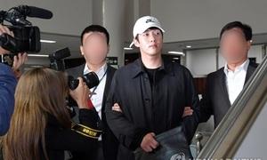 Một tháng sau scandal, bạn trai Goo Hara bị bắt