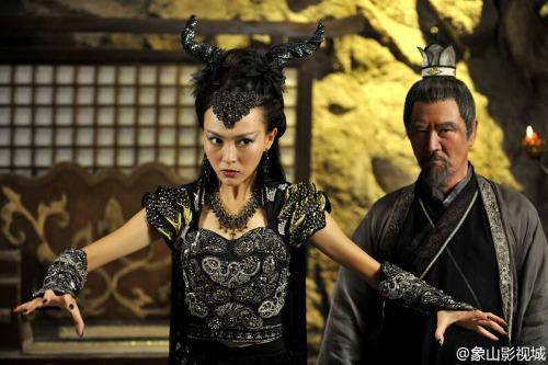 Đường Yên khi đóng vai Độc Cô Ninh Kha trong Hiên Viên kiếm cũng được tạo hình như Ngưu Ma Vương.