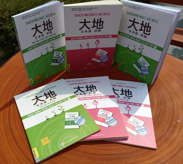 Bộ sách Daichi Nihongo Shokyu được MCBooks mua bản quyền từ tập đoàn xuất bản 3A Corporation và phát hành tại thị trường Việt Nam.