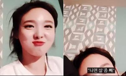 Na Yeon bị chê béo khi đáng livestream.