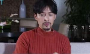 Hồ Ca râu ria xồm xoàm trong phim mới của Châu Tấn
