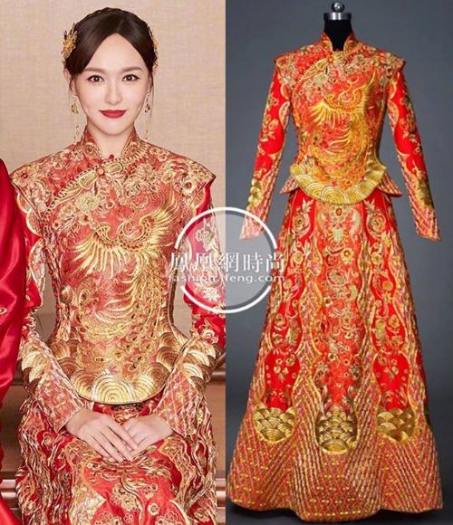 Váy cưới truyền thống của Đường Yên.