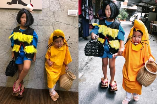Cô bé Vô Diện xứ Đài lại gây sốt với tạo hình mới mùa Halloween - 1