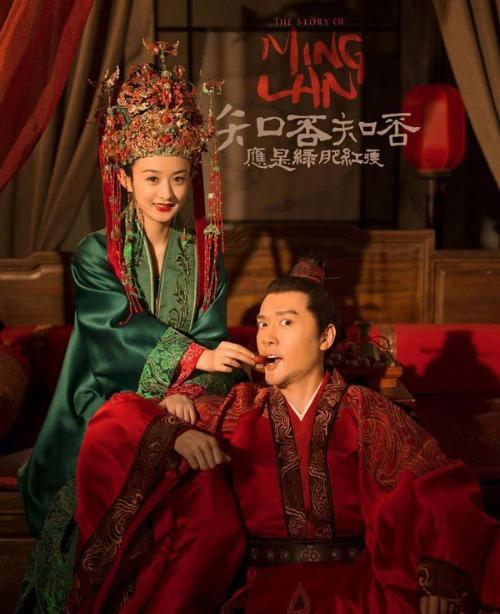 Triệu Lệ Dĩnh và Phùng Thiệu Phong mặc đồ cưới quảng bá cho phim.