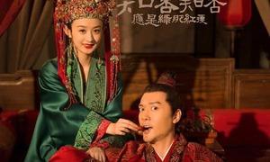 'Minh Lan truyện' của Triệu Lệ Dĩnh hứa hẹn bùng nổ dịp cuối năm