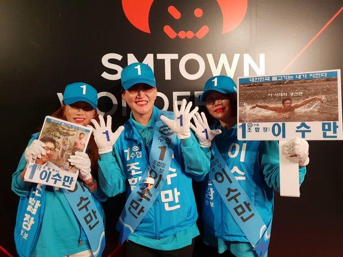 <p> Halloween là dịp để các nhân viên lôi giám đốc Lee Soo Man (hình trên báo) ra làm trò đùa.</p>