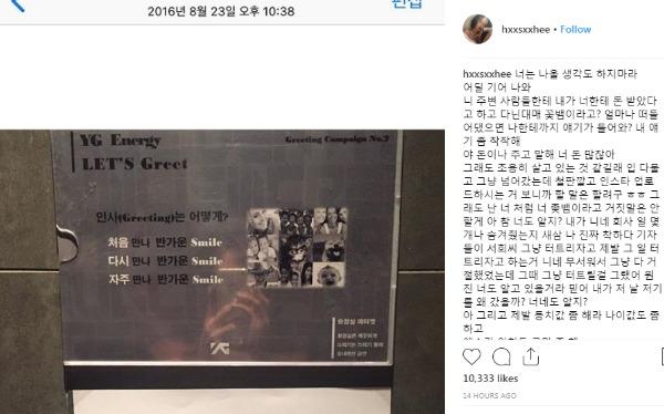 Han Seo Hee bức xúc trên Instagram sau khi T.O.P cập nhật mạng xã hội sau một năm ở ẩn.