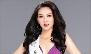 Thùy Tiên lép vế khi trình diễn bikini tại Miss International 2018