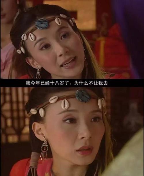 Những lần cưa sừng làm nghé thất bại của sao nữ Trung Quốc - 5