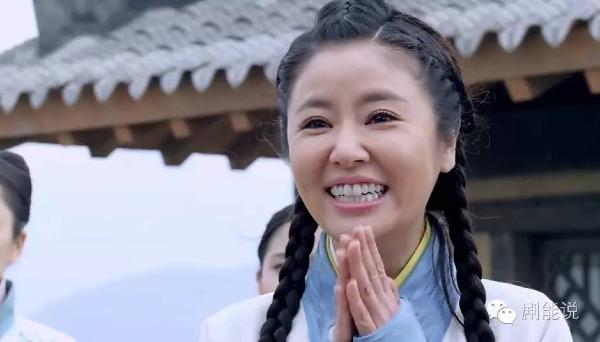 Những lần cưa sừng làm nghé thất bại của người đẹp Hoa ngữ - 3