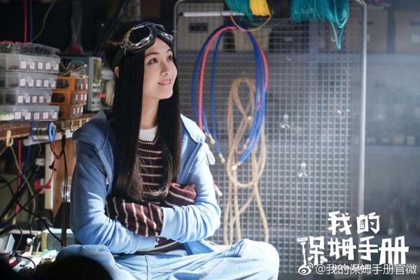 Điểm danh các phim Hoa Ngữ hứa hẹn gây chú ý trong tháng 11 này - 2