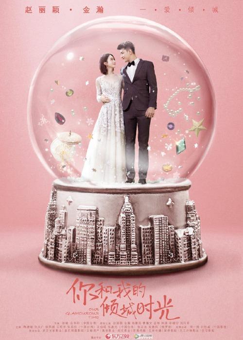 Điểm danh các phim Hoa Ngữ hứa hẹn gây chú ý trong tháng 11 này