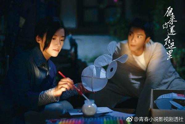 5 phim Hoa ngữ hứa hẹn gây chú ý trong tháng 11 - 1