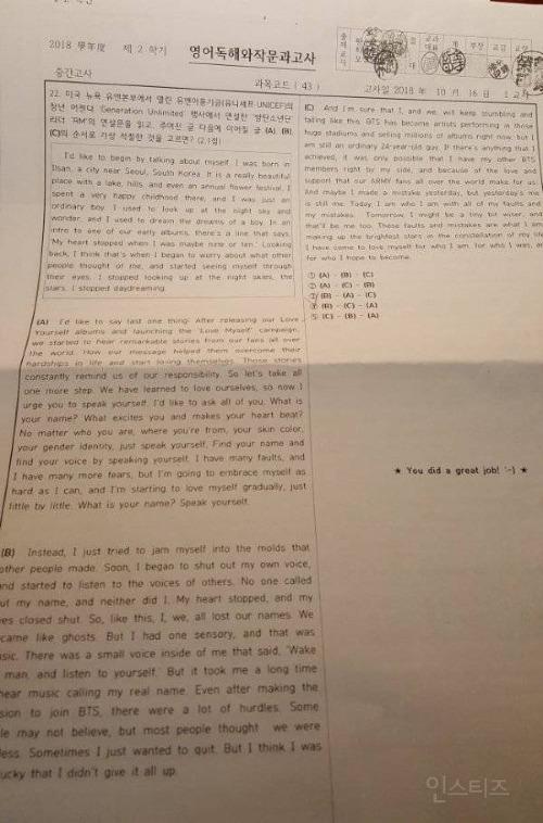 Một trường trung học tại Hàn Quốc đã đưa bài phát biểu của RM vào đề thi giữa kỳ môn tiếng Anh.