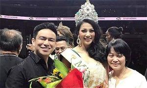 'Phương Khánh không phải là người tình của bác sĩ Chiêm Quốc Thái'