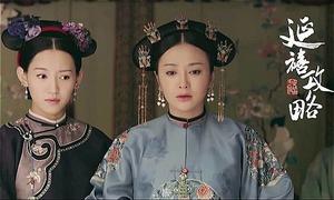 Những hoàng hậu ấn tượng nhất trên màn ảnh Hoa ngữ