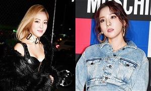 Hyo Yeon đẹp xuất sắc, Dara giống Tae Yeon đến ngỡ ngàng tại sự kiện