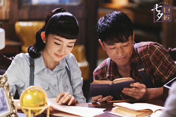 Dương Mịch, Triệu Lệ Dĩnh, Lưu Diệc Phi cùng cuộc chiến rating trên truyền hình