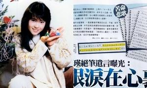 Lam Khiết Anh viết 'Ác giả sẽ gặp ác báo' trong tự truyện chưa xuất bản