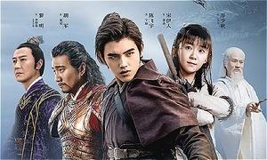 'Tương Dạ' - phim chiếu mạng Trung Quốc hút nửa tỷ lượt xem