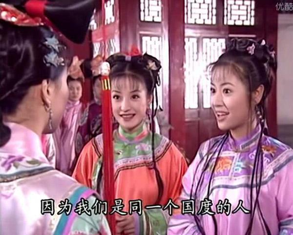 Trong khi đó, Tiểu Yến Tử và Hạ Tử Vi luôn xuất hiện rất thoải mái trong các bữa tiệc.