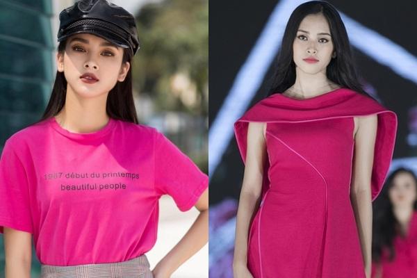 Quỳnh Lương là nữ diễn viên chính gây chú ý trong MV Màu nước mắt của ca sĩ Nguyễn Trần Trung Quân gần đây. Cô gây chú ý với nhan sắc trẻ trung, mái tóc đen dài và có nhiều nét gợi nhớ đến hoa hậu Tiểu Vy.