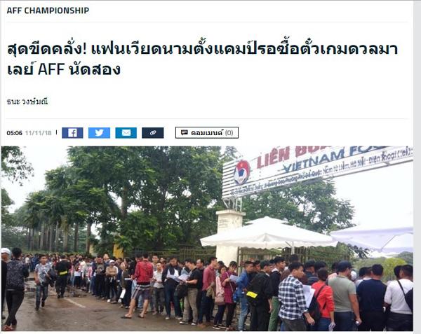 Truyền thông Thái Lan sốc vì cơn sốt vé kỳ AFF Cup ở Việt Nam