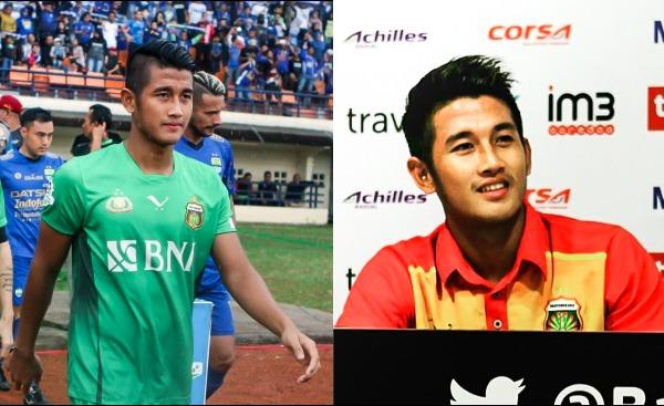 Juniantara là cầu thủ chủ lực từng giúp tuyển U-19 Indonesia đăng quang chức vô địch U-19 AFF Cup năm 2013. Cầu thủ 23 tuổi là nội binh cực kỳ chất lượng của Xứ Vạn Đảo, được đông đảo fan hâm mộ yêu mến và đặt biệt danh là Lá chắn thép của đội tuyển Indonesia.