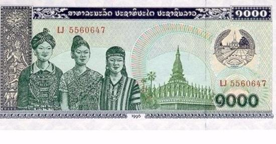 Tờ tiền này được sử dụng ở quốc gia nào? - 4