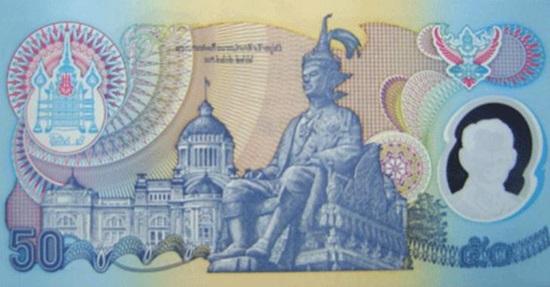 Tờ tiền này được sử dụng ở quốc gia nào? - 5