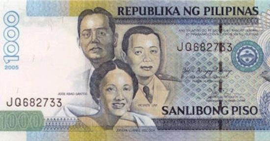 Tờ tiền này được sử dụng ở quốc gia nào? - 6