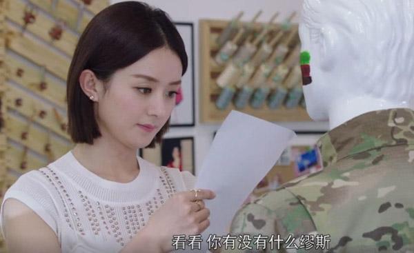Đầu phim, Triệu Lệ Dĩnh để tóc ngắn dễ thương.