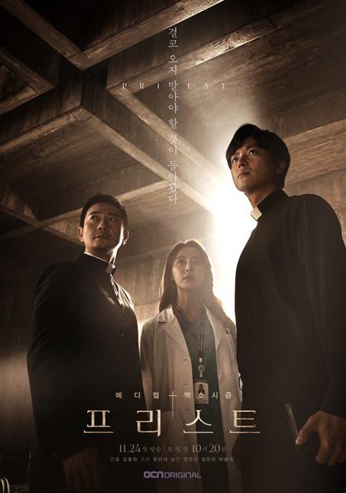 5 drama Hàn hứa hẹn sẽ gây sóng gió cuộc chiến rating trong tháng 11 này - 2