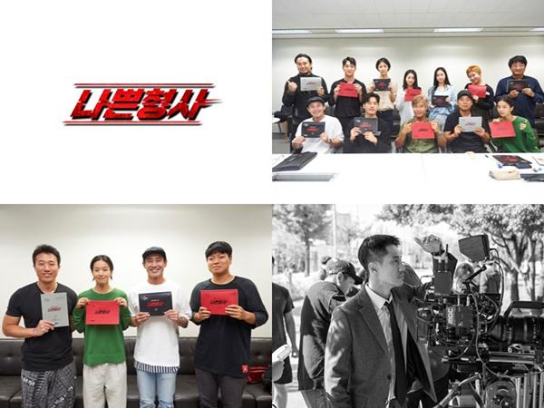 5 drama Hàn hứa hẹn sẽ gây sóng gió cuộc chiến rating trong tháng 11 này - 3