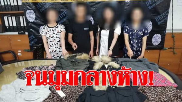 Các đối tượng người Việt nghi ăn cắptại cơ quan điều tra. Ảnh: Khaosod