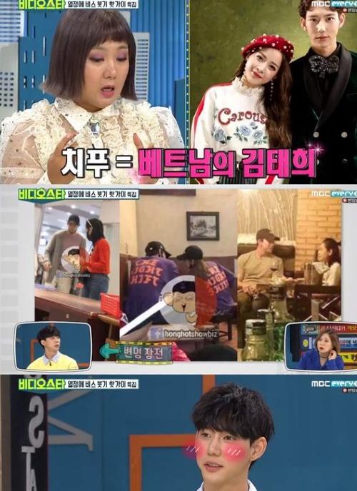 Jin Ju Hyung phủ nhận yêu Chi Pu dù nhiều lần bị chụp ảnh hẹn hò.
