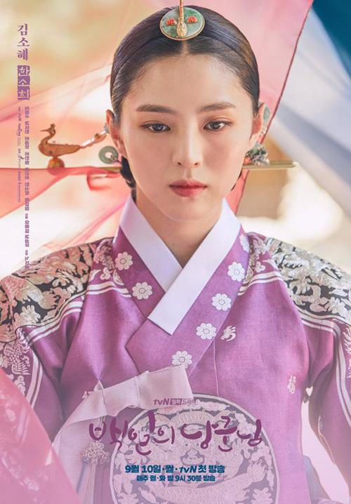 Dàn nữ phụ đẹp xuất sắc lấn át nữ chính trên phim Hàn - 8