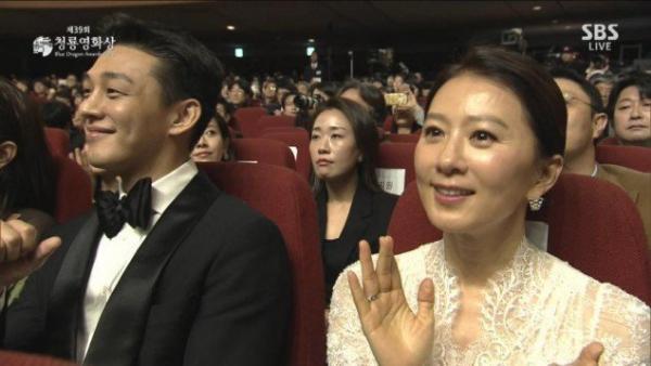 Nụ cười của Yoo Ah In khiến các fan phát cuồng.
