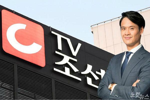 Bang Jung-oh là Giám đốc hãng truyền hình Chosun TV đã từ chức vào hôm nay.